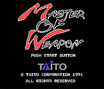Master Of Weapon Top quality 16 bit Sega MD game Cartridge for Megadrive Genesis systems image