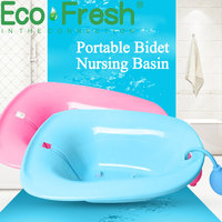 ポータブルビデ Sitz バスタブ赤ちゃん新生児看護流域キット産後痔洗浄槽噴霧器でトイレ