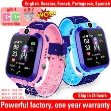 S9 עמיד למים ילדים חכם שעון SOS Antil אבוד Smartwatch תינוק 2G SIM כרטיס שעון שיחת מיקום Tracker Smartwatch PK Q50 Q90 Q12