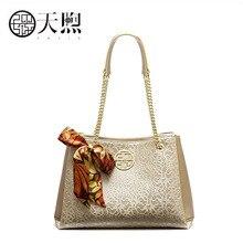 цены Pmsix New Women handbags Advanced PU material brand luxury handbag women bags Embossed women shoulder bag