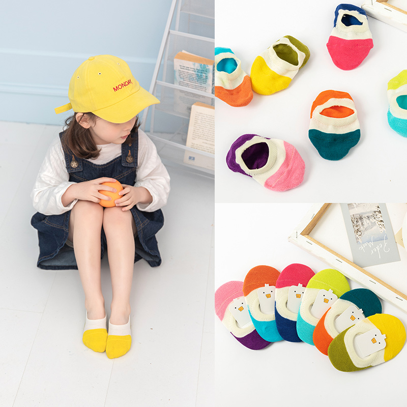 Summer Cute New Children's Invisible Socks Shallow Mouth Short Low Cut Simple Colour Matching