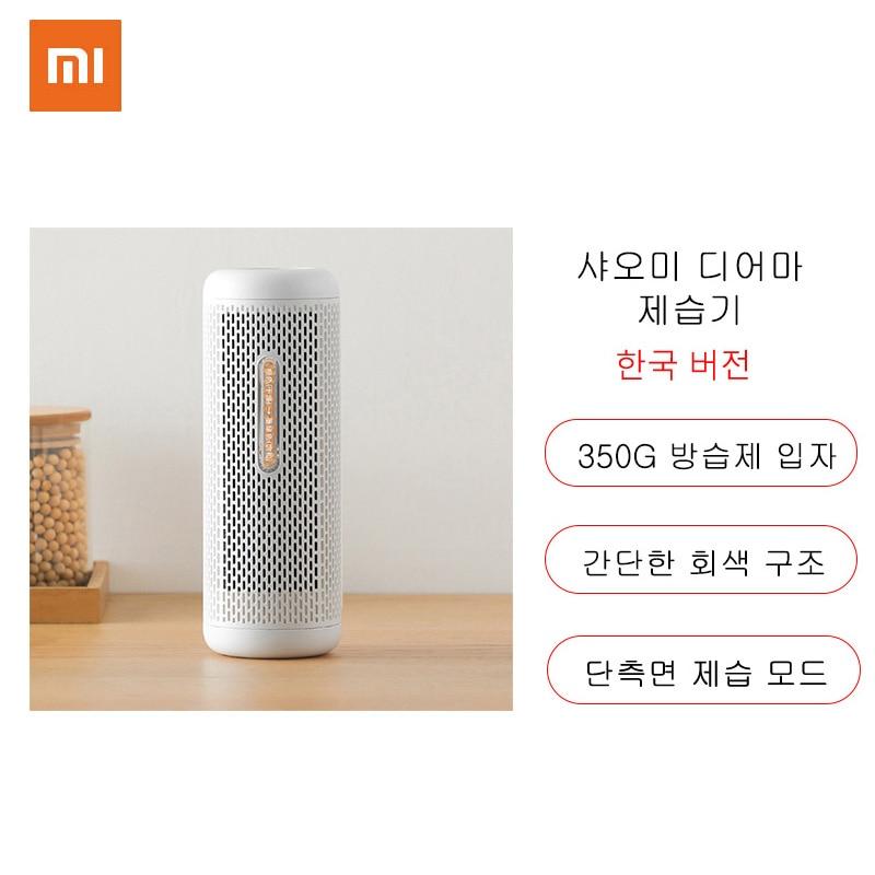 XIAOMI MIJIA Deerma DEM-CS10M Mini Dehumidifier For Home Wardrobe Air Dryer Clothes Dry Heat Dehydrator Moisture Absorbe