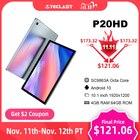 Teclast presenta sus atractivas ofertas para el 11-11 5