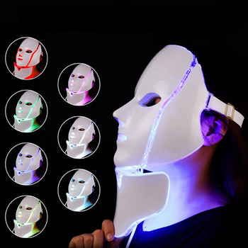 7 Colors LED Facial Mask Light Therapy Photon Electric LED Face Mask Led with Neck Face Beauty Skin Care Tools Light Cleaners