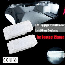 Led Luggage Trunk Interior Light Glove Box Lamp 18SMD for Citroen C2 C3 C5 C6 XSARA PICASSO/Peugeot t 1007 206 306 307 3008 2pcs led dynamic side marker light for peugeot 1007 107 206 207 307 407 607 citroen c1 c2 c3 c5 c6 xsara picasso amber car lamp