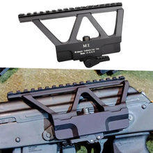 WIPSON Quick Detach QD AK Gun боковое рельсовое Крепление прицела с Picatinny боковой рельсовый крепление для AK 47 AK 74 черный
