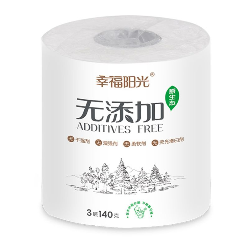 1 Roll Additives-Free White Toilet Paper Smooth Wood Pulp 3-Layers Bath Tissues X7YB