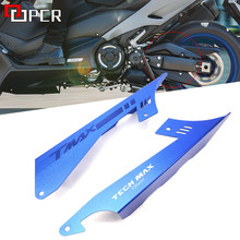 Motorcycle Parts Belt Guard Cover Protector Fits For YAMAHA Tmax 560 Tech Max TMAX 560 TMAX560 2020 Chain Decorative Guard