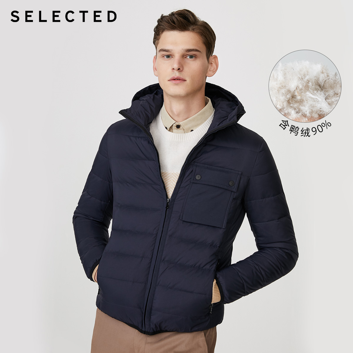 SELECTED Men's Winter Pure Color Parka Clothes Winter Hooded Coat Zip-through Down Jacket S|419412519