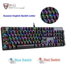 Механическая клавиатура MOTOSPEED CK104, игровая клавиатура с Anti Ghosting и RGB подсветкой, русская/английская, для игрового компьютера Teclado и ТВ приставки