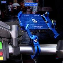 """Aluminium motorrad Handy Halter Steht QC 3,0 USB Ladegerät motorrad handy halter Universal 3,5 """"to7.5"""" Smartphones"""