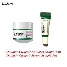 Dr. jart + cicapair re-cover 5ml rosto pele correção de cor clareamento creme remoção da cicatriz acne creme rosto clareamento creme