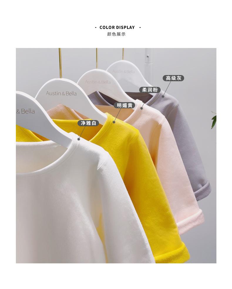 Коллекция 2021 года осенне зимний утепленный шерстяной комплект