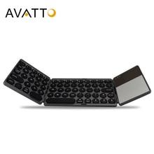 AVATTO חדש B033 נייד Bluetooth מתקפל מיני מקלדת, מתקפל BT אלחוטי משטח מגע לוח מקשים עבור IOS/אנדרואיד/חלון ipad Tablet