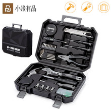 Youpin JIUXUN 12/60Pcs Hand Tool Set General Household Repair Hand Tool Kit with Toolbox Storage Case Wrench Hammer Tape Plier K