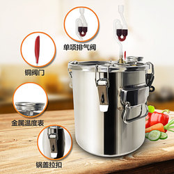 Vin fermentation baril température constante brassage baril contrôle de la température équipement de brassage fruits enzyme baril automatique