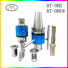 Hilt-Tool-Holder BT40 U-Drill-Spindle Oil-Route High-Precision BT50 OHS Bt-Series 25/32/40-er20/..
