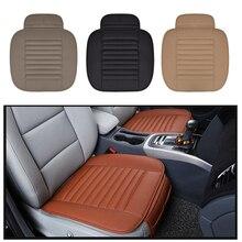 Dewtreetali cuscino per sedile traspirante per auto Full Surround cuscino per tappetino per sedile in carbone di bambù estivo Car-Styling