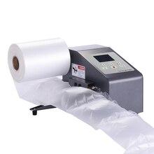 Пузырьковый мешок надувной кухонный комбайн многофункциональная буферная Подушка посылка упаковщик полностью автоматическая машина для наполнения воздуха