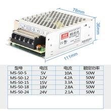 MW 50W LED de conmutación LRS/MS/S-50W-24V 2.1A 5V 10A 12V 4.2A 24V Control Industrial de la fuente de alimentación