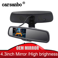 Carsanbo Newest 4.3inch OEM rearview mirror Special Bracket with auto brighenss change Reverse mirror Car Rear View TFT LCD