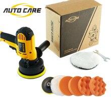 600W 220V/110V Machine Auto Polishing Machine Electric Car Polisher Kit Sanding Rotatory M14 Waxing Tools Accessories