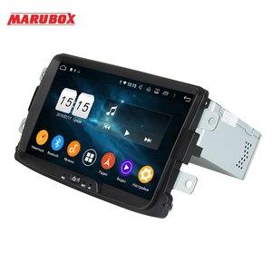 Image 3 - Marubox KD8308 Car Multimedia Player for Renault Logan, Sandero 2014 2018, 64GB Car Radio with DSP, GPS Navigation, Bluetooth
