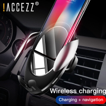 !ACCEZZ 10W Car Qi Wireless Charger For iPhone X XS XR Max 8 Plus Samsung S9 Huawei Mate 20 Pro Fast Charging Car Phone Holder цена