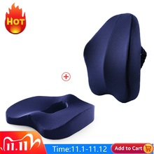 Lumbar support  for office chair Seat Support for Back Tailbone Pillow Chair Cushion Memory Foam with Adjustable Straps