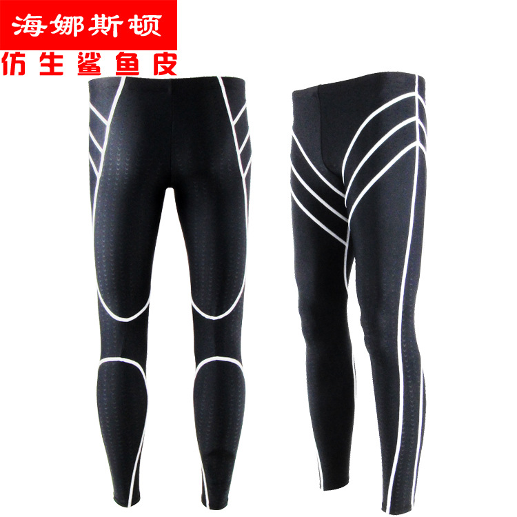 HNSD Capri Swimming Trunks Industry Design Sports Swimming Trunks Swimming Trunks Ultra-Long Swimming Trunks New Style Listed 28