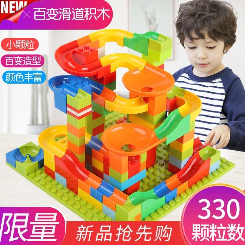 Marble Race Run DIY Maze Ball Track Building Blocks ABS Funnel Slide Assemble Bricks Changeable Mini Puzzle Games 165-330 pcs