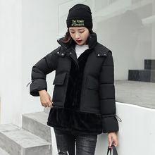 Женская короткая куртка с капюшоном и воротником стойкой
