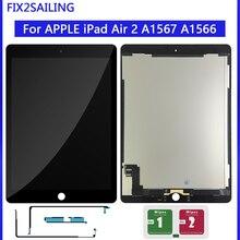 """9,"""" ЖК-дисплей для Apple iPad 6 Air 2 A1567 A1566 9,7'' AAA+ класс ЖК-дисплей кодирующий преобразователь сенсорного экрана в сборе Замена"""