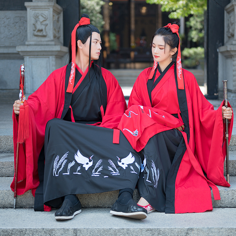 Hanfu Dress For Women/Men Chinese Traditional Ancient Classical Dance Costume Festival Performance Outfit Red/Black Hanfu VO336