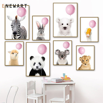 Nursery Wall Art Pink Balloon Rabbit Elephant Canvas Painting Giraffe Lion Tiger Nordic Print Poster Pictures Baby Room Decor image