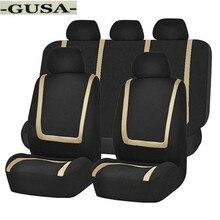 Универсальный автомобильный чехол GUSA для сидений автомобиля, черный, бежевый, синий, чехлы для сидений для всех автомобилей, защита для автомобильных сидений