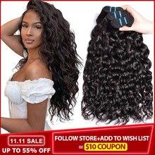 Mshereブラジル人毛水波織りバンドルナチュラルカラー非レミーの髪染色することができる3/4本の髪バンドル