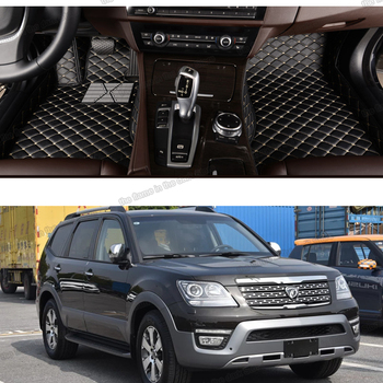 lsrtw2017 leather car floor mats for kia mohave Borrego accessories 2009-2018 2010 2011 2012 2013 2014 2015 2016 2017 carpet rug