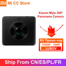 Xiaomi Mijia sphère 360 ° caméra panoramique Ambarella 3.5K enregistrement vidéo 1600mAh vue Action sport caméra Kit