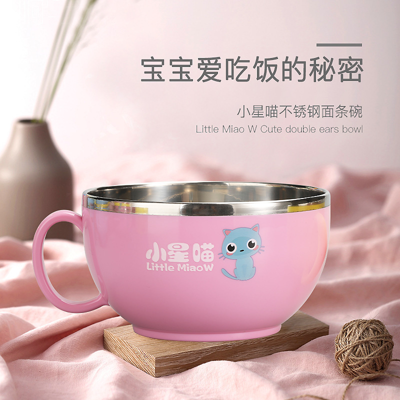 Infant Child Eating Bowl Shatter-resistant Heat Resistant Baby Stainless Steel Food Supplement Tableware Young STUDENT'S Soup Bo