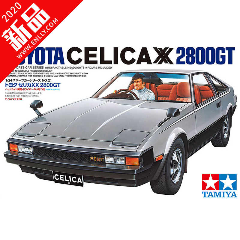 Assembly Model 1/24 Toyota Celica XX 2800GT 24021