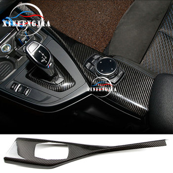 For BMW 1 2 Series F22 F20 120i 2012-2017 100% Real Carbon Fiber Multimedia Control Cover Trim