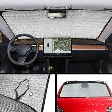 Для Tesla модель 3 тепловой щит лобовое стекло Солнцезащитный козырек крышка окна серебро солнцезащитный теплоизоляция предотвращает старение 8X