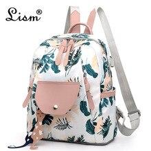 Women backpack flower print school backpacks