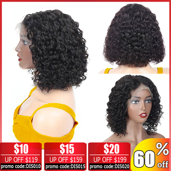 Brazilian wig water wave wig 13x4 Lace front wig Bob lace front Wigs Short Lace Front Human Hair Wigs For Black Women Non-Remy 13x4 lace front wig pixie cut water wave wig short bob lace front wig brazilian lace front human hair wigs for women non remy