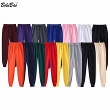 BOLUBAO New Solid Color Casual Pants Men Brand Men #8217 s Fashion Drawstring Full Length Pants Slim Harajuku Style Pencil Pants Male cheap CN(Origin) Flat Polyester Pockets Regular 2 - 3 Midweight Broadcloth