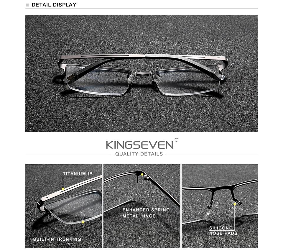 KINGSEVEN Titanium Alloy Optical Glasses Frame Men 2020 Square Myopia Prescription Eyeglasses Male Metal Eyewear