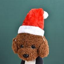 Принтом в виде рождественского кота собаки Зима; Теплые плюшевые
