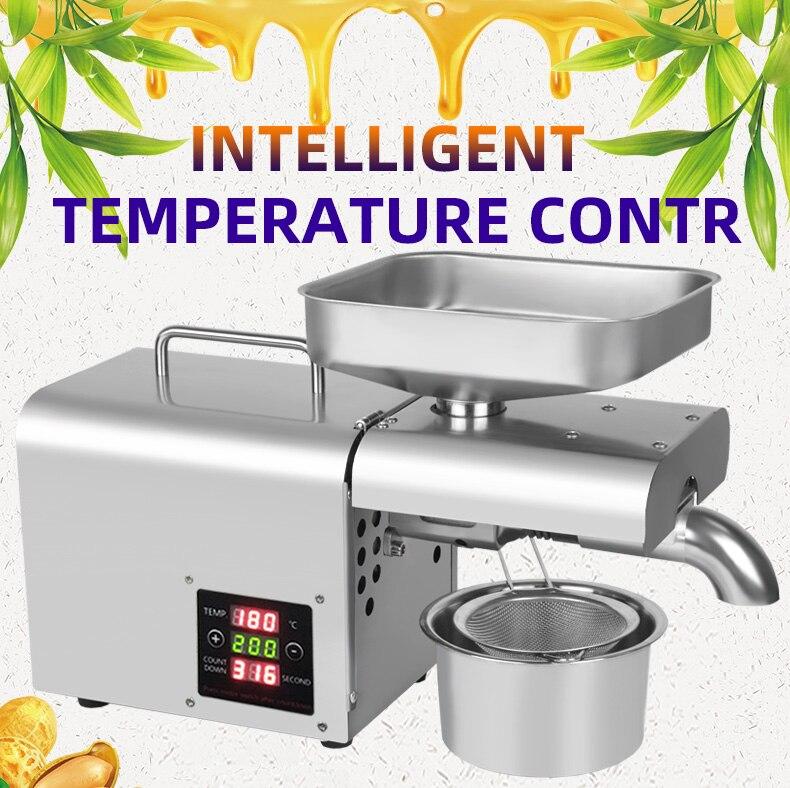 110 В/220 В автоматическая машина для холодного прессования с регулировкой температуры, машина для холодного прессования масла, экстрактор ма