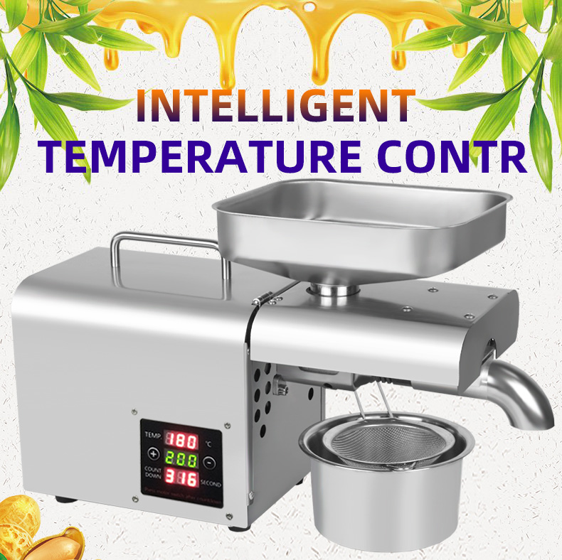 110V/220V adjust temperature automatic cold press oil machine, oil cold press machine, sunflower seeds oil extractor, oil press